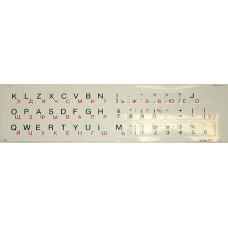 Наклейка на клавиатуру для ноутбука. Русский, латинский шрифт на белой подложке.