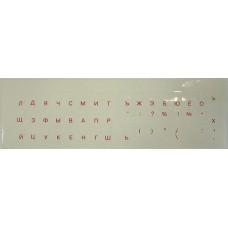 Наклейка на клавиатуру для ноутбука. Русский шрифт (красный) на прозрачной подложке.
