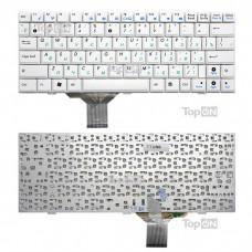 Клавиатура для ноутбука Asus Eee PC 1000, 1000H, 1000HA, 1000HC, 1000HD, 1000HE Series. Плоский Enter. Белая, без рамки. PN: V0215621S3, 0KNA-0D3RU02.