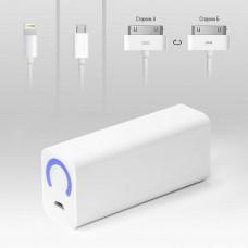 Универсальный внешний сверхкомпактный аккумулятор для смартфонов, планшетов, цифровой техники, iPhone, iPad на 3000mAh (11Wh) Белый