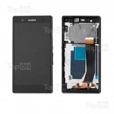 "Матрица и тачскрин (сенсорное стекло) в сборе для смартфона Sony Xperia Z C6602, 5"" 1080x1920, A+.Фиолетовый, с рамкой."
