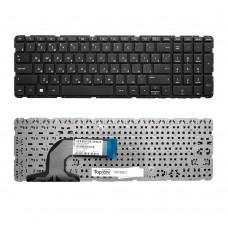 Клавиатура для ноутбука HP Pavilion 15-e, 15-g, 15-n, 15-r, 15t-e, 15t-n, 15z-e, 15z-n Series. Плоский Enter. Черная, без рамки. PN: 9Z.N9HSC.601.